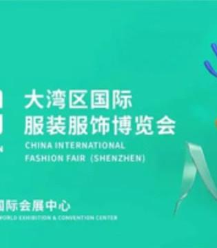 您有一份来自深圳的邀请函 请查收!