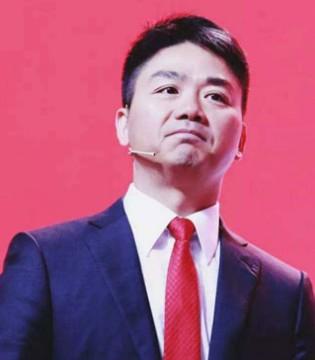 刘强东卸任2家京东旗下贸易公司总经理