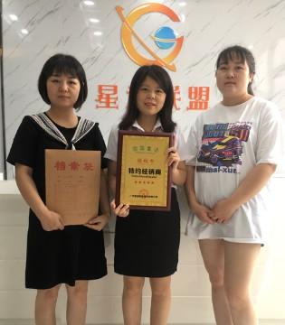 签约签不停 宾果童话于陕西汉中勉县签约成功!