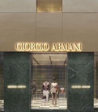 归来仍是少年 重组后的Armani业绩在19年恢复增长