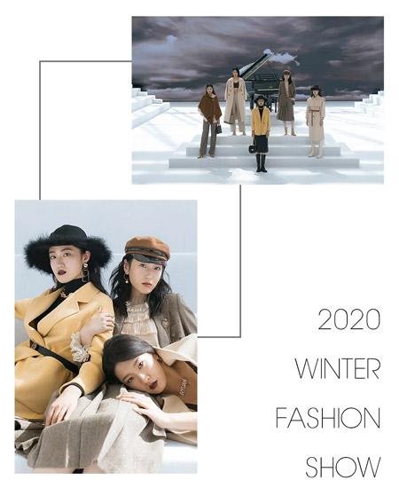 西纳维思:2020 WINTER FASHION SHOW 雪国精灵