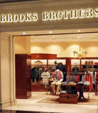 濒临破产的Brooks Brothers获8000万美元无息贷款