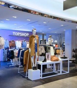 快时尚品牌Topshop将退出香港 最后一家门店于10月关闭