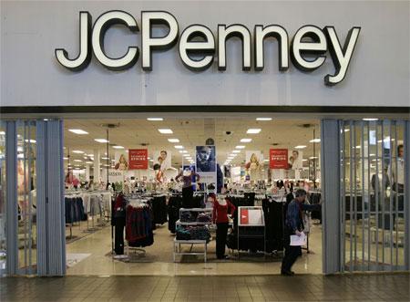 破产的JC Penney将继续关店并裁员