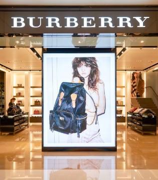 Burberry销售额暴跌45% 复苏之路任重道远
