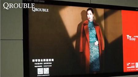 俏帛女装新零售招商会即将在郑州大观国贸隆重开启