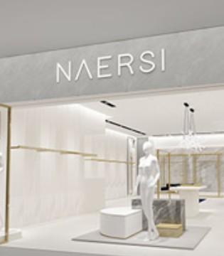 娜尔思女装25周年《25°LAN》品牌形象已全新升级