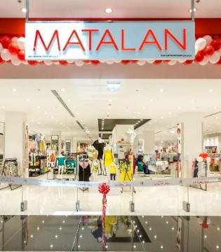 英���r�b零售商Matalan Q1�I�大跌 公司陷入��p