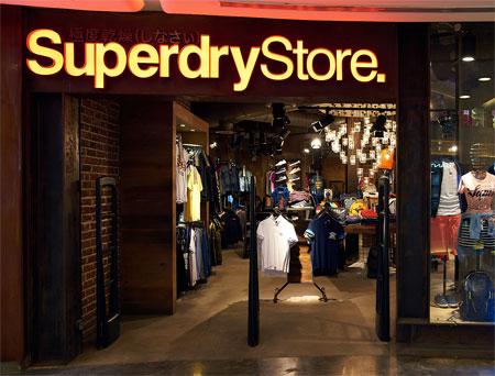 Gatemore基金增持Superdry3.4%的股份