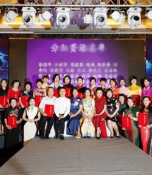 柔漾:上海营运中心首期女神修炼营圆满收官