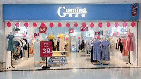 古米娜苏州市相城区黄埭镇新店即将隆重开业啦!