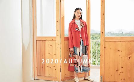 Ancient Leaf古树叶:2020AUTUNM秋上新