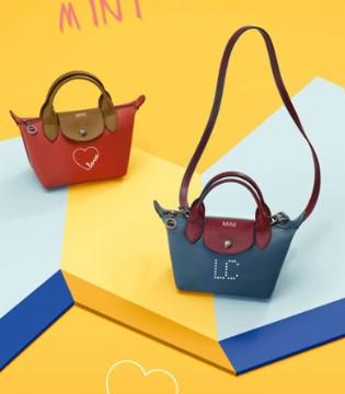"""Longchamp:爆款""""迷你饺子包""""可以定制啦"""