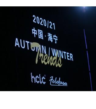 梦蝶――2020/21秋冬中国国际皮革时装发布