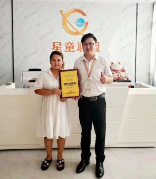 合作更易成功 欢迎刘姐加入宾果童话