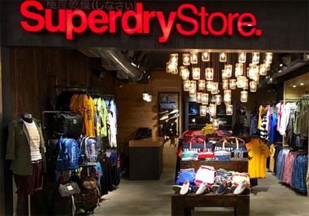 Superdry一季度表现好于预期 并获得新的融资安排