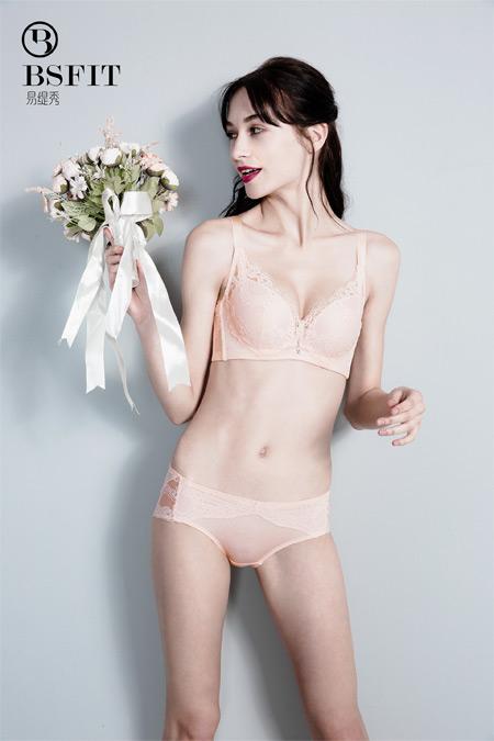 选对健康舒适的内衣 易缇秀缔造女性魅力