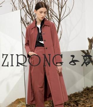 秋冬穿搭新风尚 子容温柔套装尽显质感