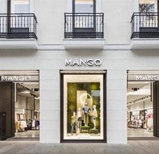Mango品牌在线上推出虚拟聊天机器人服务
