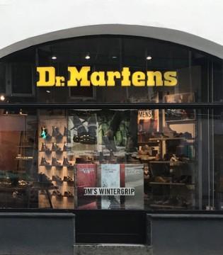 Dr.Martens发布年度业绩报告 取得良好的收入和利润