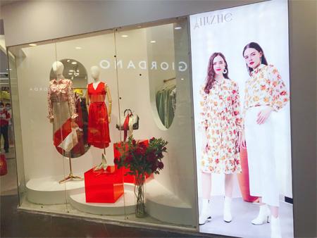 热烈祝贺艾丽哲女装中华广场新店隆重开业!