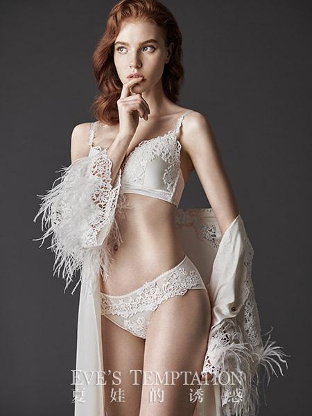 夏娃的诱惑新品内衣 撩拨你的好奇心