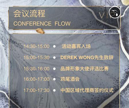 Vesper Lynd中国区首次发布会即将隆重举行!