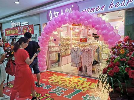 三店齐开 热烈祝贺女人心新店隆重开业!