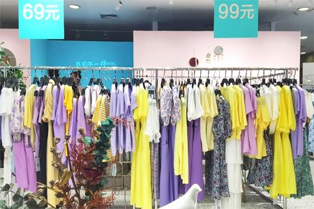 走进女装联营品牌 探寻爱依服和样儿女装发展之道