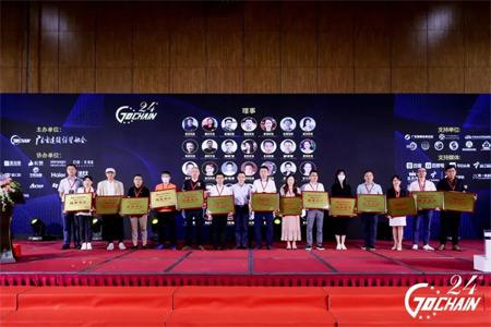2020广东连锁会 蔓哲当选广东省连锁经营协会理事单位