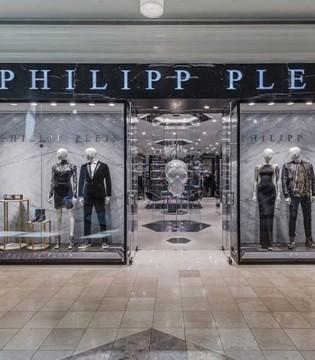 Philipp Plein品牌与眼镜商合作 并将退出批发�市场