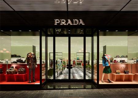 Prada集团在我国销量超过去年水平 复苏进程进一步加快