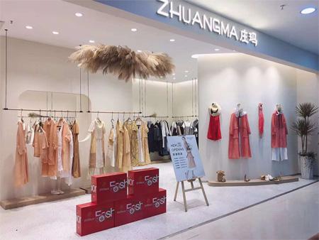 庄玛女装店面重磅升级 期待您莅临新店体验