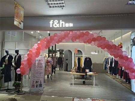 热烈祝贺中青快时尚品牌粉和衡水店隆重开业!