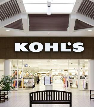 美国百货巨头Kohl's将继续裁减15%的员工