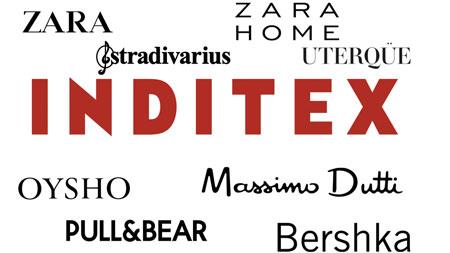 扭亏为盈 时装巨头Inditex集团复苏态势明朗