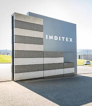 扭亏为盈 时装巨头Inditex集团��力复苏态势明朗