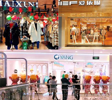 高效供应链 助样儿服饰、爱依服、麦寻成华南女装巨头