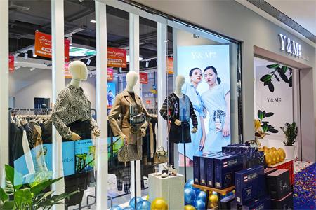 全国连锁品牌Y&M雅秒女装 塑造现代女性优雅形态