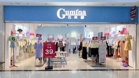 十月七店齐开 预祝广州品牌女装古米娜新店开业大吉!