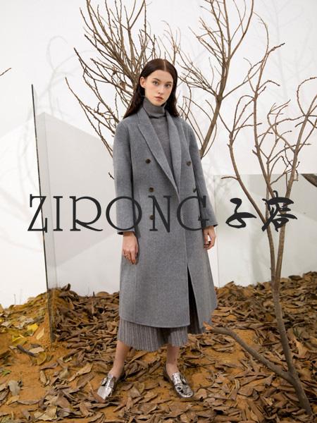 精选秋冬毛呢大衣 子容为你气质温柔加分