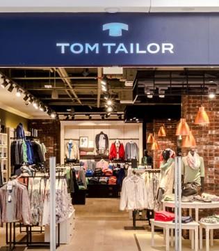 复星集团完成对德国时尚品牌Tom Tailor全部股份的收购