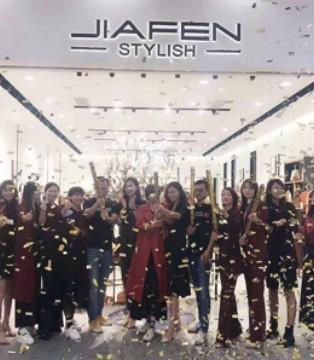 恭贺佳纷时尚馆惠州永旺购物中心店隆重开业!