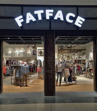 Fat Face品牌融资计划完成 但集团所有权将变更