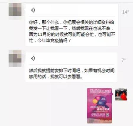 东北印花制衣展火热招商 前方有千亿市场 请注意查收!