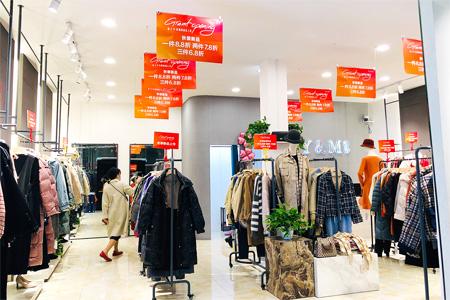 女装联营加盟品牌 Y&M雅秒四川宜宾旗舰店盛大开业!