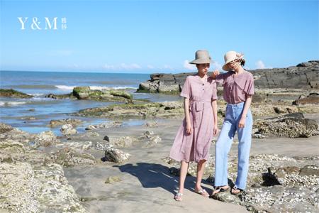 Y&M雅秒女装是哪个国家的品牌?有什么加盟优势?