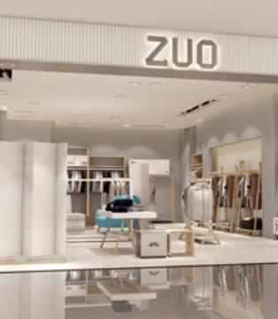 新潮出位 ZUO左男装长兴、鄂州新店隆重开业啦!