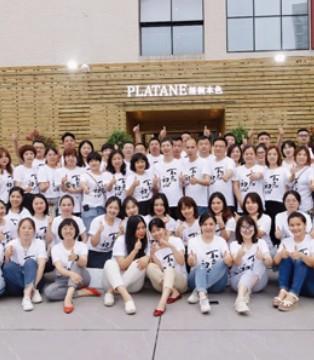 展会预告 梧桐本色出席2020广州内衣视界博览会