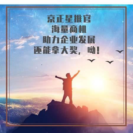 """京正星推官一起去""""探馆"""" 寒冷冬月让你""""暖""""起来"""